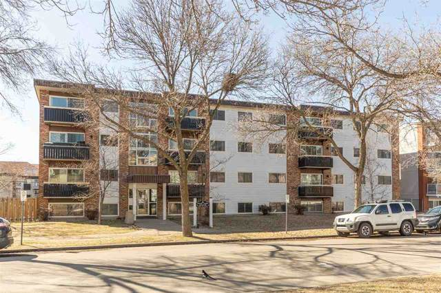 102 10320 113 Street, Edmonton, AB T5K 1P6 (#E4238204) :: RE/MAX River City