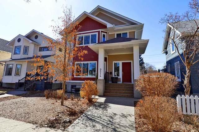 9514 100A St NW, Edmonton, AB T5K 0V6 (#E4238392) :: The Good Real Estate Company