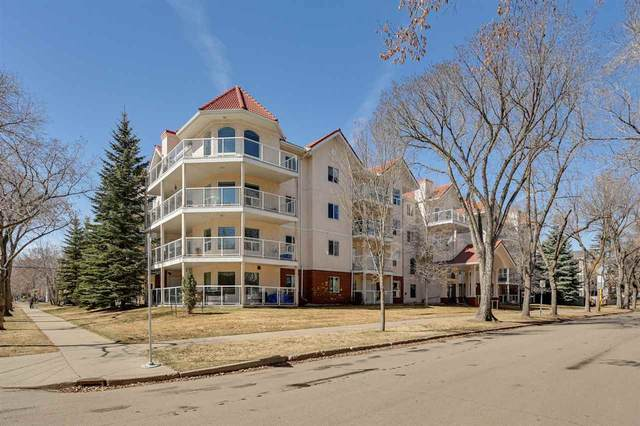 405 10308 114 Street, Edmonton, AB T5K 2X2 (#E4238611) :: RE/MAX River City