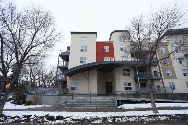 214 10118 106 Avenue, Edmonton, AB T5H 0B8 (#E4239644) :: Initia Real Estate