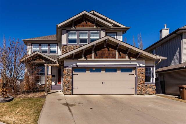 8 Newbury Court, St. Albert, AB T8N 7C1 (#E4239943) :: Initia Real Estate