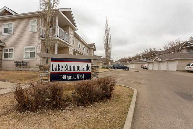 17 3040 Spence Wynd, Edmonton, AB T6X 1N7 (#E4240909) :: The Foundry Real Estate Company