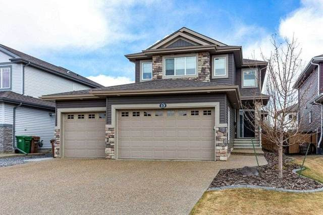 13 Nault Crescent, St. Albert, AB T8N 4H8 (#E4240945) :: Initia Real Estate