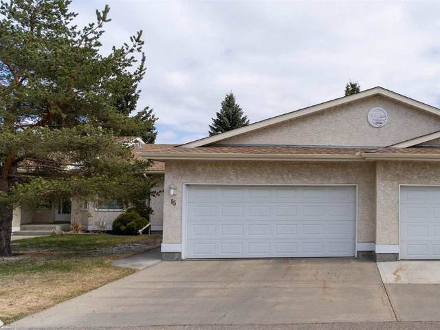 15 9375 172 Street, Edmonton, AB T5T 3C3 (#E4240968) :: Initia Real Estate