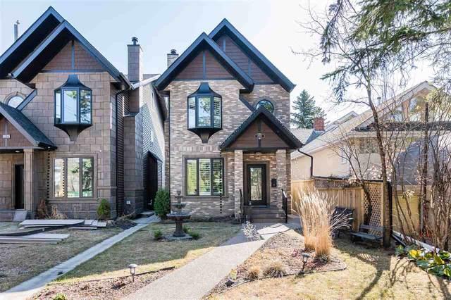 10031 143 Street, Edmonton, AB T5N 2R7 (#E4240977) :: Initia Real Estate