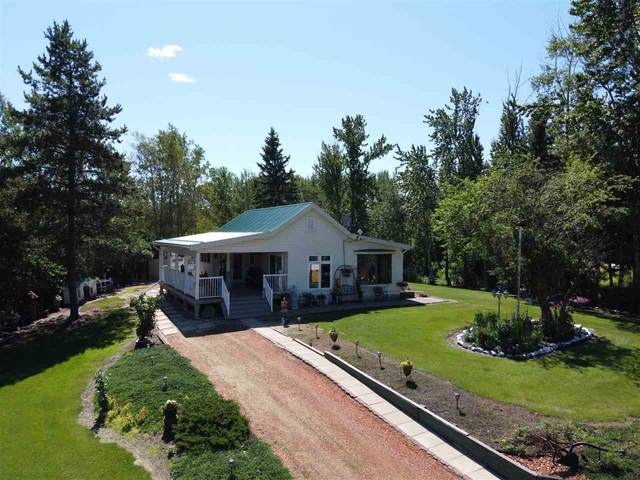 1300 Beachview Crescent, Rural Parkland County, AB T7Z 2S8 (#E4241600) :: Initia Real Estate