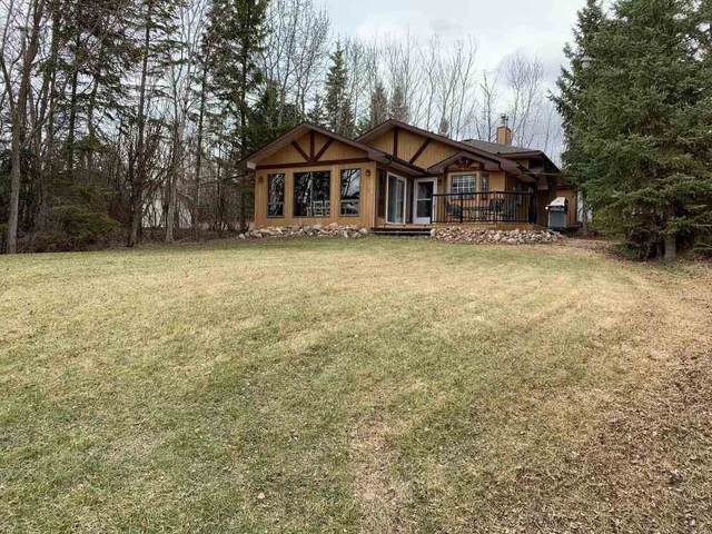204 5 Lakeview Cres., Rural Smoky Lake County, AB T0A 3C0 (#E4241605) :: Initia Real Estate