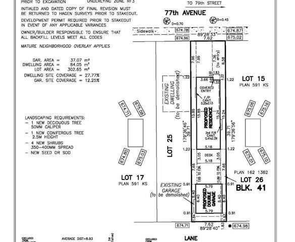 7917 77 Avenue, Edmonton, AB T6C 0K8 (#E4241654) :: Initia Real Estate