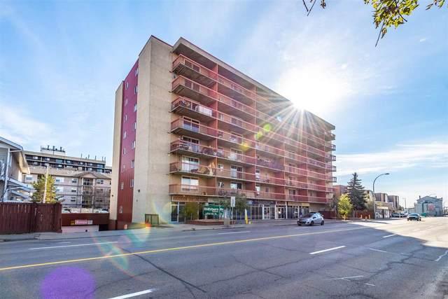 606 12831 66 Street, Edmonton, AB T5C 0A4 (#E4242199) :: Initia Real Estate