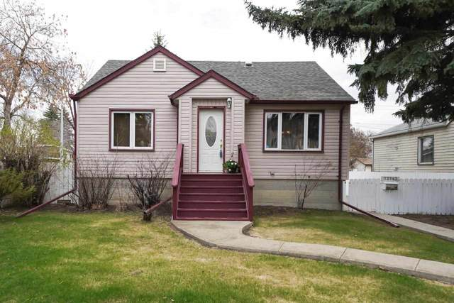12143 80 Street, Edmonton, AB T5B 2P2 (#E4242205) :: Initia Real Estate