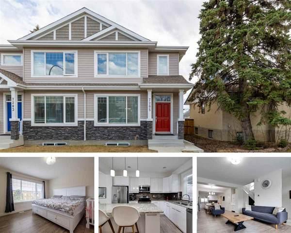 7205 81 Avenue, Edmonton, AB T6B 0E1 (#E4242348) :: Initia Real Estate