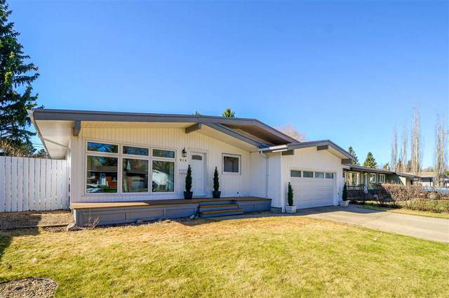 912 Juniper Avenue, Sherwood Park, AB T8A 2E1 (#E4242393) :: Initia Real Estate