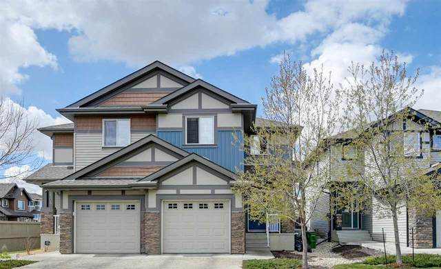 16506 135 Street, Edmonton, AB T6V 0G7 (#E4242458) :: Initia Real Estate