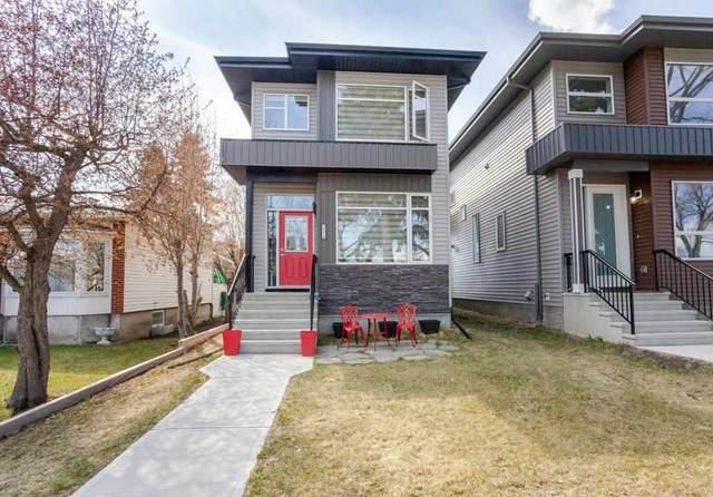 10414 153 Street, Edmonton, AB T5P 2C1 (#E4242536) :: Initia Real Estate