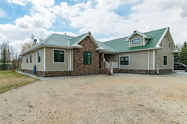 85 51069 RGE RD 215, Rural Strathcona County, AB T8E 1G7 (#E4242602) :: The Foundry Real Estate Company