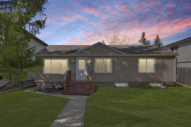 9810 79 Avenue, Edmonton, AB T6E 1R1 (#E4242638) :: Initia Real Estate