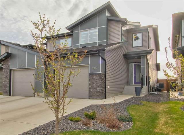 2844 Koshal Crescent, Edmonton, AB T6W 3J8 (#E4242810) :: Initia Real Estate