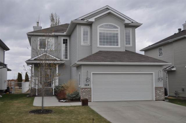 26 Deer Park Boulevard, Spruce Grove, AB T7X 4M2 (#E4243070) :: The Good Real Estate Company