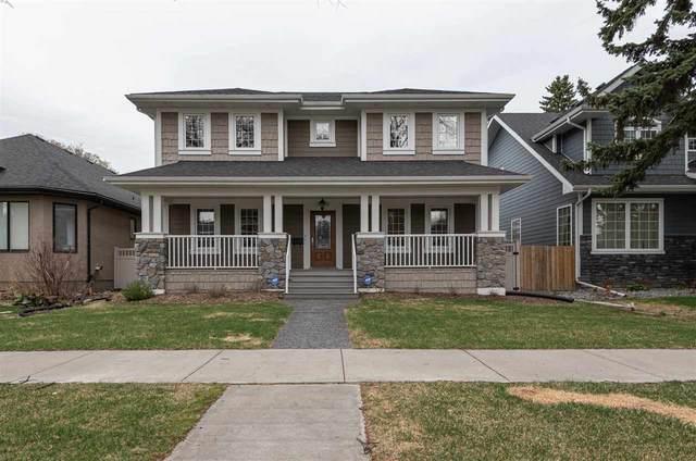 10445 133 Street, Edmonton, AB T5N 2N2 (#E4243115) :: Initia Real Estate