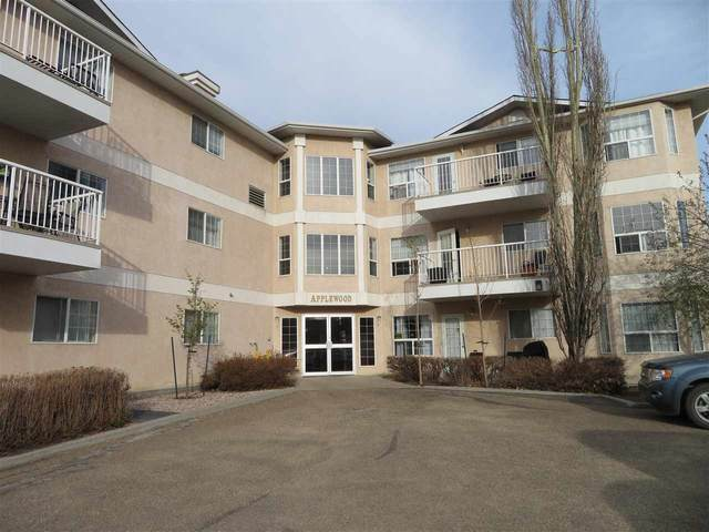 203 2 Alpine Boulevard, St. Albert, AB T8N 6N7 (#E4243116) :: Initia Real Estate
