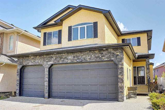 17003 71 Street NW, Edmonton, AB T5Z 0G9 (#E4243117) :: Initia Real Estate