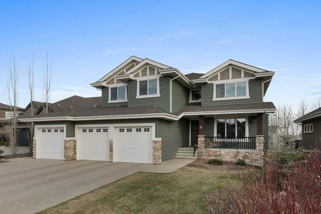4 Lacroix Close, St. Albert, AB T8N 4G8 (#E4243176) :: The Good Real Estate Company