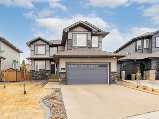 14 Noble Close NW, St. Albert, AB T8N 4C1 (#E4243235) :: The Good Real Estate Company
