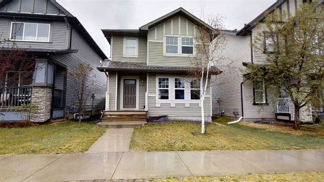 618 Mcdonough Link, Edmonton, AB T5Y 0M8 (#E4243259) :: Initia Real Estate