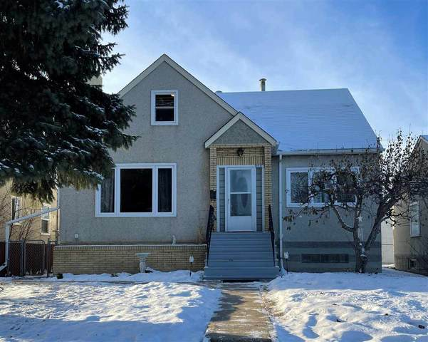 12436 75 Street, Edmonton, AB T5B 2C2 (#E4243304) :: Initia Real Estate