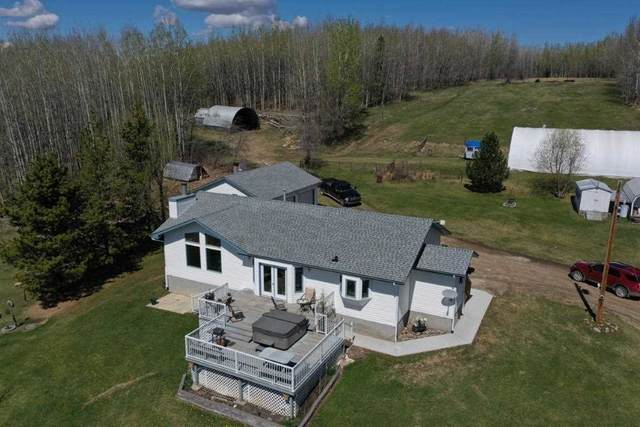 7518 Township Road 505, Rural Brazeau County, AB T7A 2A2 (#E4243324) :: The Good Real Estate Company