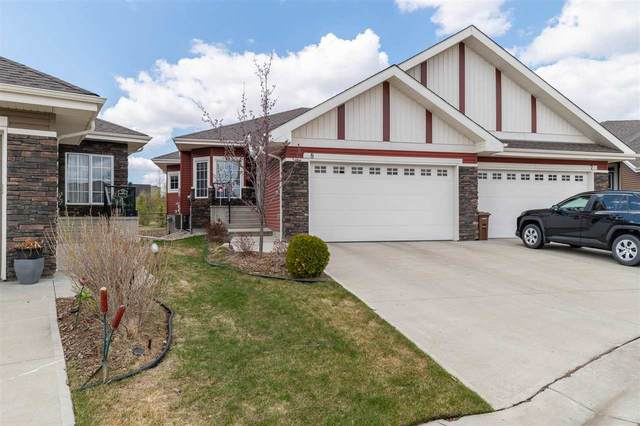 8 88 Lacombe Drive, St. Albert, AB T8N 7N3 (#E4243520) :: Müve Team | RE/MAX Elite