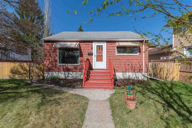 11934 125 Street, Edmonton, AB T5L 0S2 (#E4243641) :: Initia Real Estate