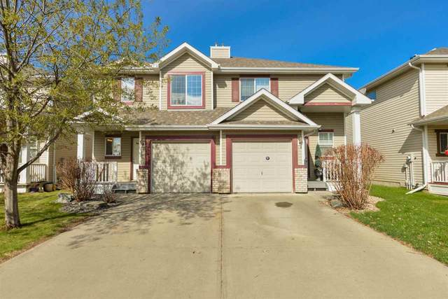 5228 204 Street, Edmonton, AB T6M 2Y8 (#E4243697) :: Initia Real Estate
