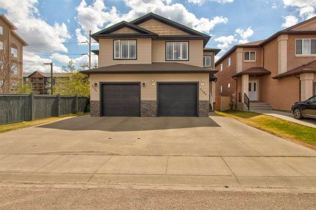 5105 164 Avenue, Edmonton, AB T5Y 0H5 (#E4243850) :: Initia Real Estate