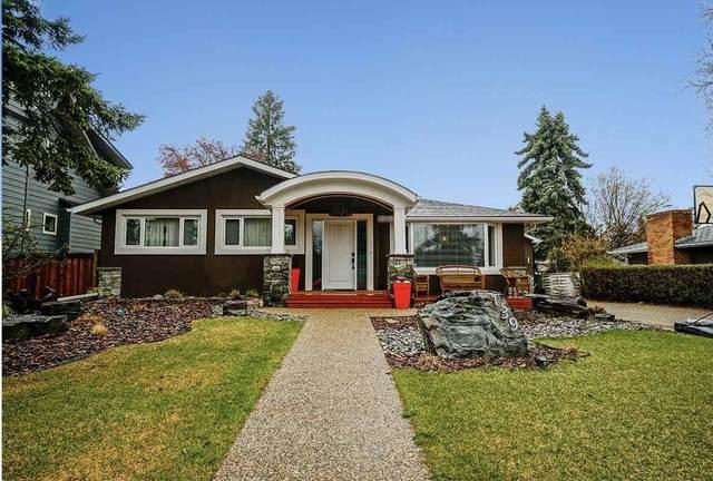 139 Laurier Drive, Edmonton, AB T5R 5P9 (#E4243874) :: Initia Real Estate