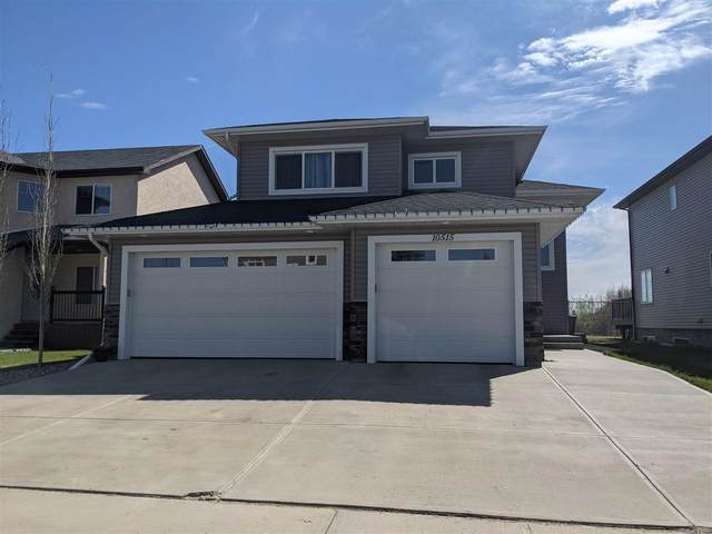 10515 105 Street, Morinville, AB T8R 0C9 (#E4243946) :: The Foundry Real Estate Company