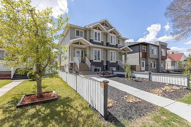 10519 69 Avenue, Edmonton, AB T6H 2C5 (#E4244228) :: Initia Real Estate