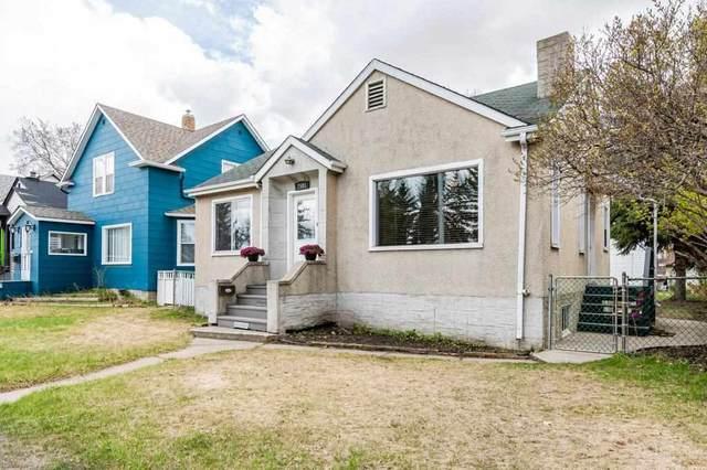 7501 112 Avenue, Edmonton, AB T5B 0E4 (#E4244509) :: The Foundry Real Estate Company
