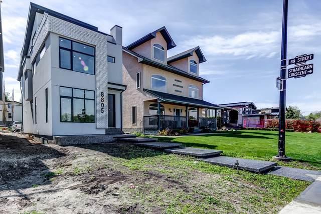 8805 Strathearn Drive, Edmonton, AB T6C 4C8 (#E4246392) :: Initia Real Estate
