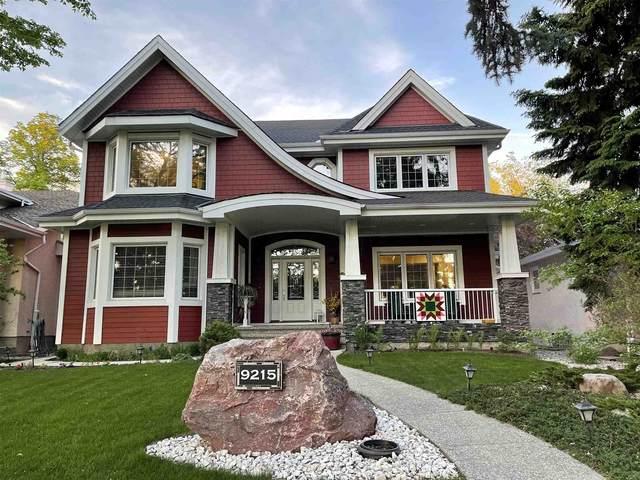 9215 118 Street, Edmonton, AB T6G 1T8 (#E4247486) :: Initia Real Estate