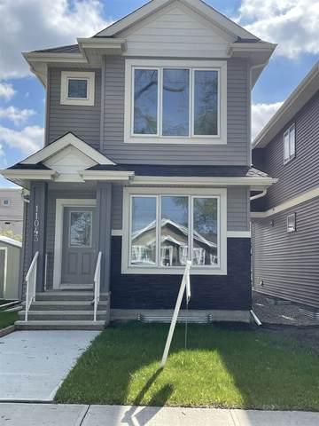 11043 126 Street, Edmonton, AB T5M 0P8 (#E4247719) :: Müve Team | RE/MAX Elite