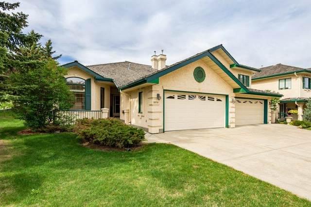 1074 Carter Crest Road, Edmonton, AB T6R 2K2 (#E4247760) :: Initia Real Estate