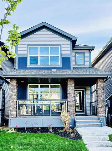865 Cy Becker Drive, Edmonton, AB T5Y 3P3 (#E4248233) :: The Good Real Estate Company