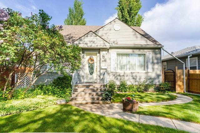 11335 55 Street, Edmonton, AB T5W 3P6 (#E4248284) :: The Good Real Estate Company