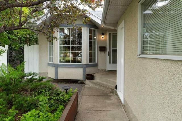 10319 21 Avenue, Edmonton, AB T6J 6B6 (#E4248459) :: Initia Real Estate