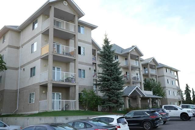 204 14708 50 Street, Edmonton, AB T5A 5G9 (#E4248639) :: Müve Team | RE/MAX Elite