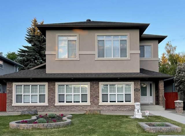 8739 118 Street, Edmonton, AB T6G 1T4 (#E4248657) :: Initia Real Estate