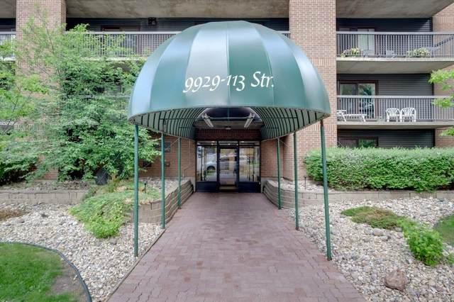 403 9929 113 Street, Edmonton, AB T5K 2N9 (#E4248842) :: The Good Real Estate Company