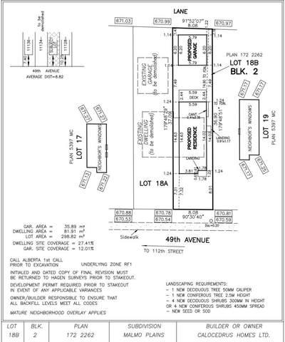 11132 49 Avenue, Edmonton, AB T6H 0G6 (#E4249080) :: Initia Real Estate