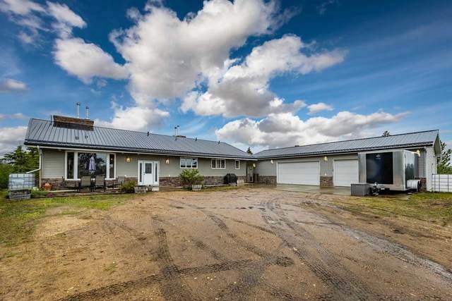 12 Morris Road, Rural Sturgeon County, AB T0A 1N0 (#E4249536) :: RE/MAX River City